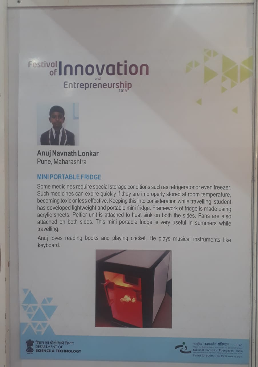 Anuj Navnath Lonkar, SNBP International School, Pune