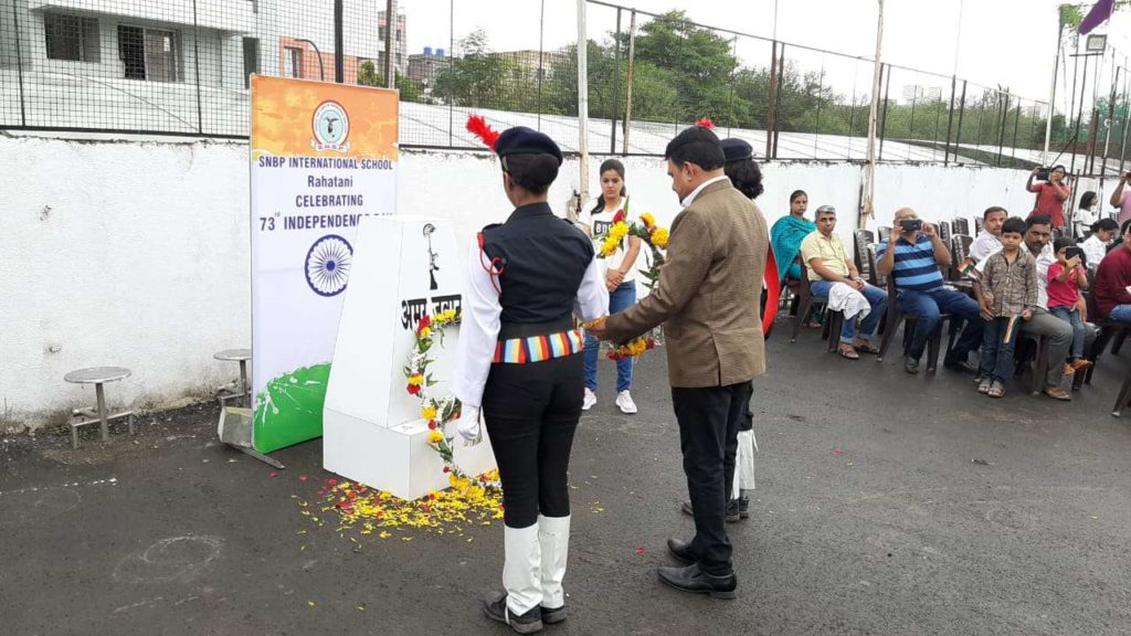 Tributes to the 'Amar Jawaan Jyoti' - SNBP International School