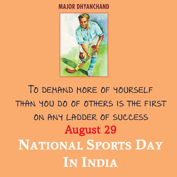Indian Hockey player Dhyan Chand